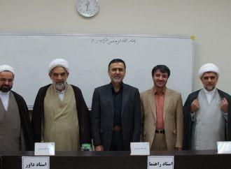 گزارش پایان نامه آقای بهمنی